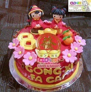 chinese new year cake 33 best new year cake images on 2792