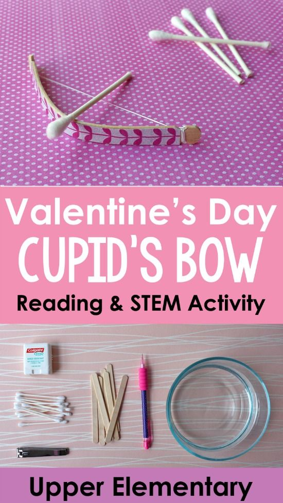 Try this fun Valentine STEM activity that incorporates reading and math with your 4th-5th graders! Free printables and reading passage available for download.