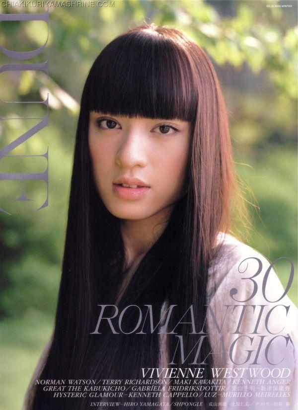 栗山千明 Chiaki Kuriyama   Beautiful girl face, Cute japanese