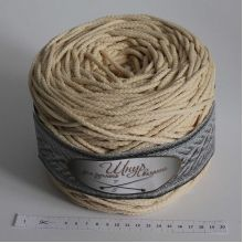 Шнур для вязания ковров ПЭШ5Н  молочный Арт.2007
