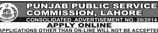 Punjab Public Service Commission Lahore | New Jobs Portal