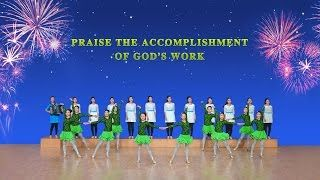 Welcome the Return of the Lord Jesus | Praise and Worship God Has Brought His Glory to the East | The Church of Almighty God