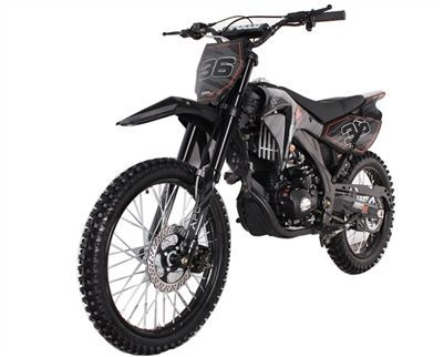 If you are looking for an easy-to-ride, inexpensive scooter, then you won't want to miss the TaoTao DIRT-BIKE-250cc. The DIRT-BIKE-250cc not only saves you money, it also looks great!  The Tao Tao DIRT-BIKE-250cc is fully automatic and comes equipped with a 250cc engine. This fun TaoTao 250cc street legal scooter is perfect for riding in and around town. Whether you are looking for a way to get around school or around the city, the DIRT-BIKE-250cc scooter is a great choice.