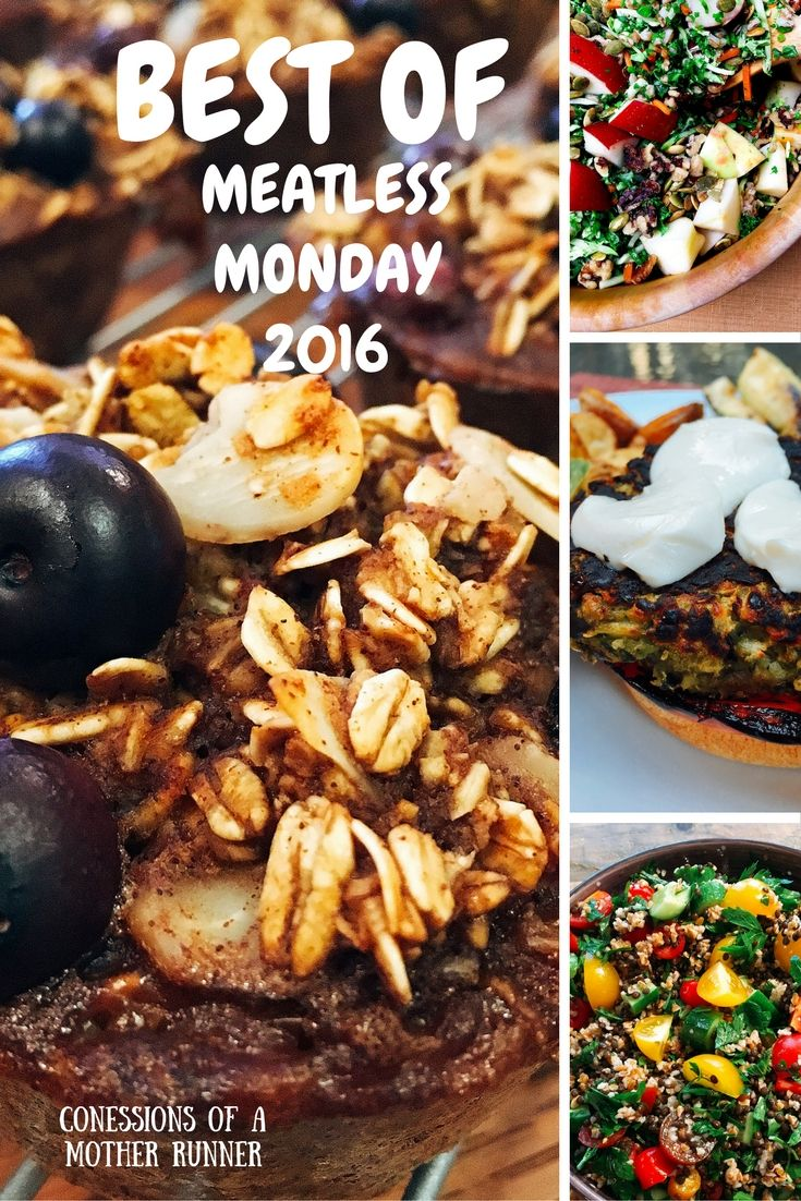 Rounding up some of my favorite vegetarian recipes of 2016 perhaps some are new to you!