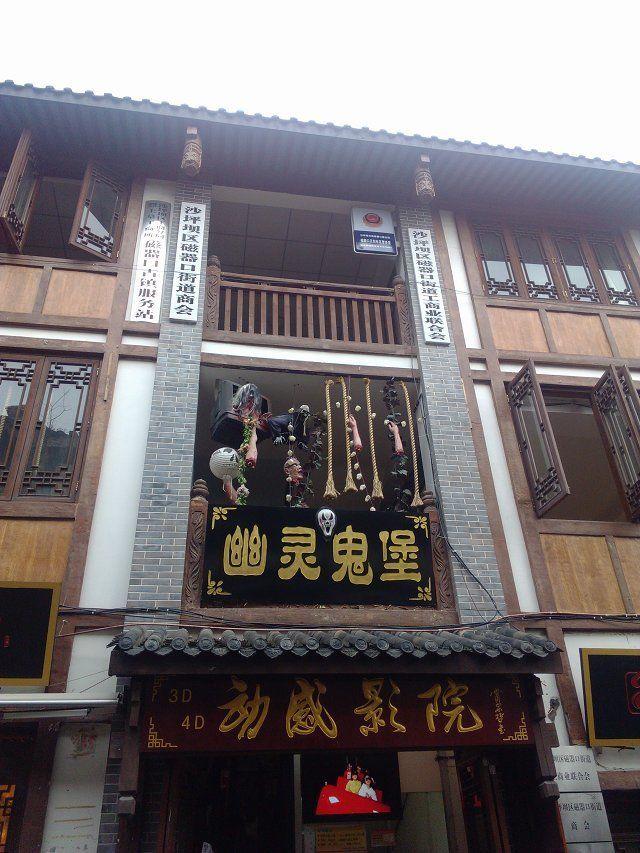 Pin by Cassie Ye on Chongqing Ciqikou Tour in China (With