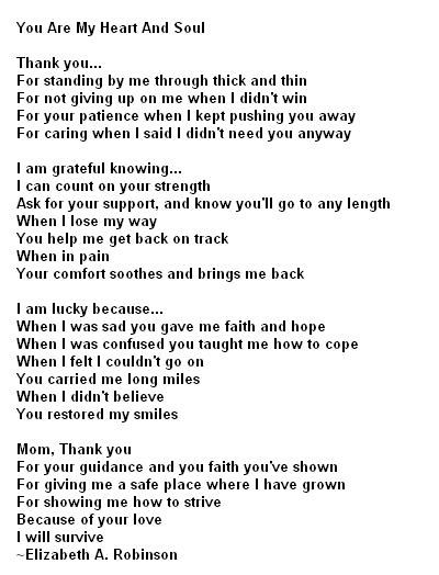 mom i love you poems | Posted by Omar Ahmed at 9:33 PM