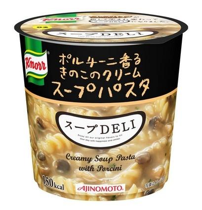#Knorr Soup DELI Porcini(;_;)。繊細なキノコの香りがここまで再現されるとは♪味のバランスも良く、パスタなしの製品もありこちらもGOOD。