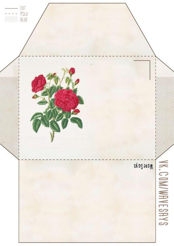 Пример открытки конверта, для мужчин