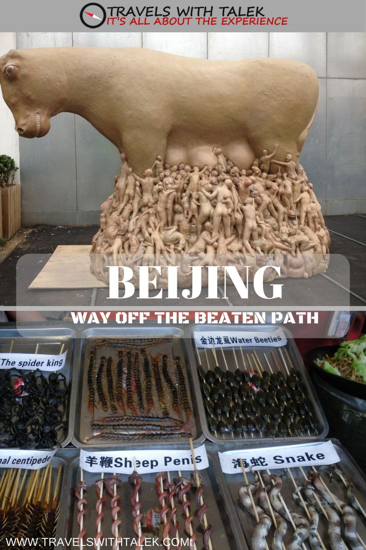 The  Drum and Bell Tower as well as 798 Art zone are sights to see in Beijing.  Read more at www.travelswithtalek.com
