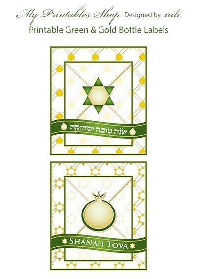 vintage rosh hashanah greeting cards