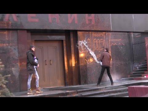 В Москве задержали окропивших мавзолей Ленина освященной водой - Новости - Новая Газета