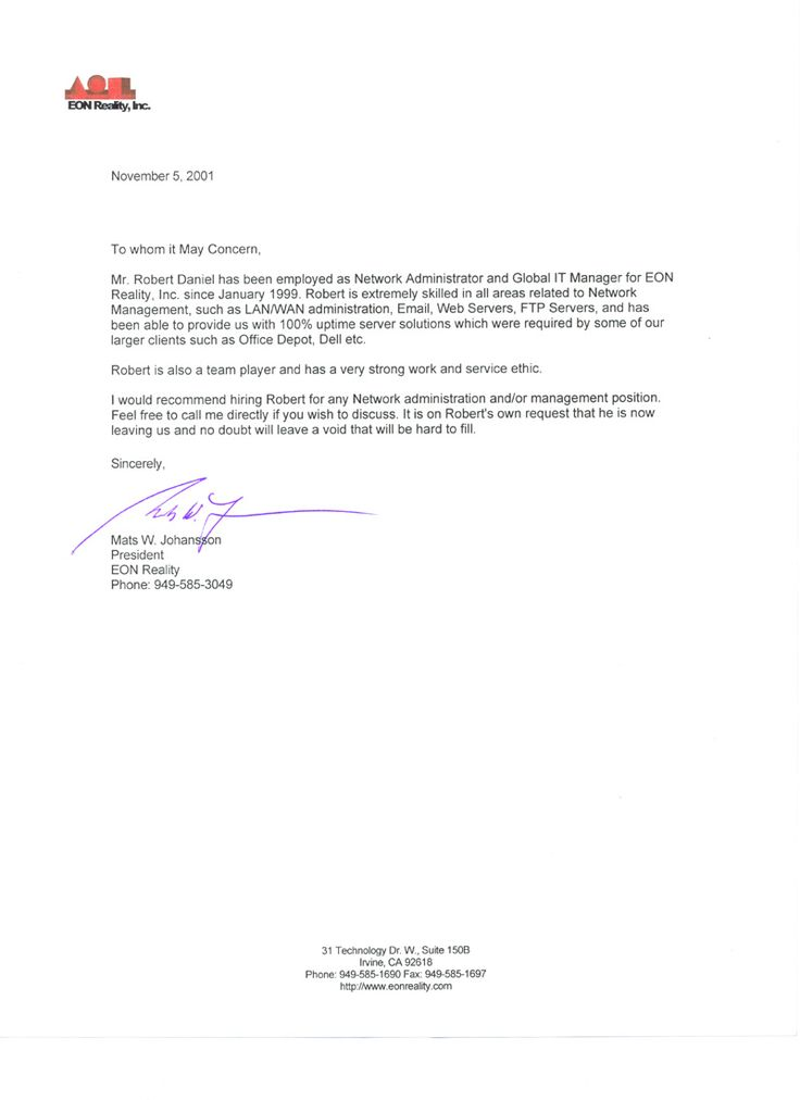 Reference Letter - sample reference letters, letters of - example recommendation letter