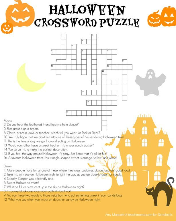 Print this Halloween crossword puzzle to get your kids in the spooky spirit!