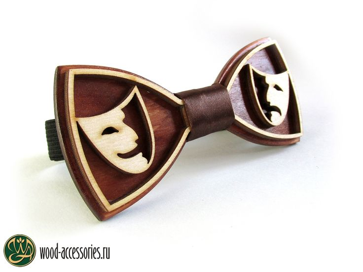 For the first time theatrical masks began to be used in Ancient Greece, where with their help the actors showed the emotions of their heroes. And over time, masks depicting the emotions inherent in the two opposite genres of theater - tragedy and comedy, have become the generally accepted symbol of the theater. Find the bow tie with theatrical masks you can on WoodenAccessoriesRU.etsy.com Впервые театральные маски стали использоваться в Древней Греции, где с их помощью актёры показывали…