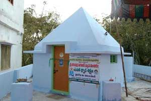 SRI VEERA BHADRA PYRAMID MEDITATION CENTER, JANAGON year of construction : 2011 size : 10ft x 10ft (roof top) | capapcity : 20 persons cost incurred :  55,000 | type of structure : RCC timing : 24x7, open for public use contact : D Srinivas, mobile : +91 92480 24780 address : Jangaon, Warangal http://www.pyramidseverywhere.org/pyramids-directory/telangana/warangal-district#Pyramid#Pyramids