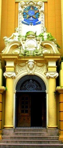 Entrance of Museu de Arte do Rio Grande do Sul, Porto Alegre, Brasil