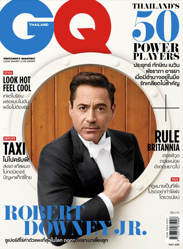 GQ Cover ISSUE#009 / MAY 2005
