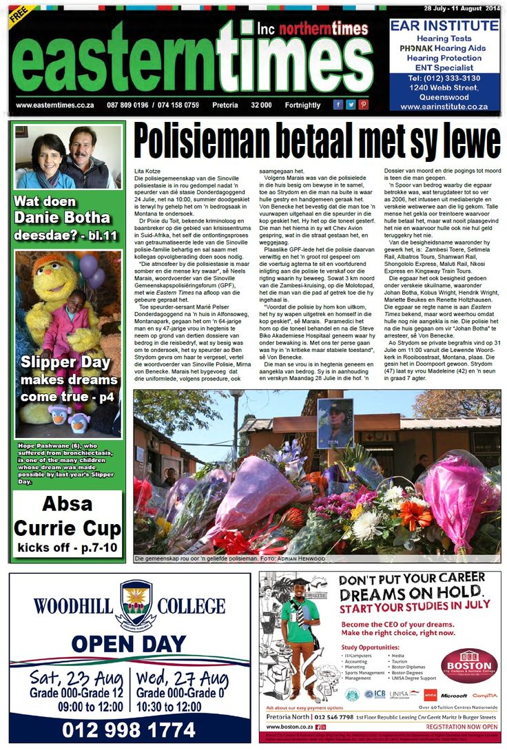 Front page 28July - 11 August