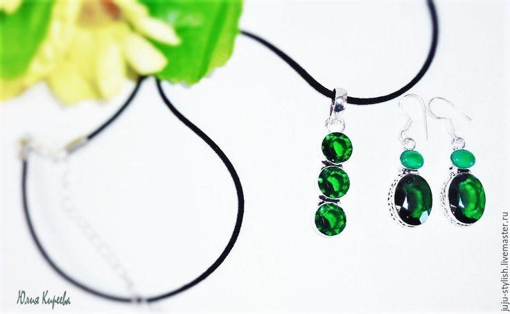 """Купить Подвеска и серьги из зеленого кварца """"Виллина"""" - тёмно-зелёный, зеленое украшение, зеленые серьги #тёмнозелёный #зеленоеукрашение #зеленыесерьги #зеленаяподвеска #кулон_серьги #подвеска_серьги #стильноеукрашение #стильныйаксессуар #аксессуарыhandmade #повседневноеукрашение #трендсезона #модноеукрашение #модныйаксессуар #крупныесерьги #классическоеукрашение #романтичныйподарок #всесезонный #серебряныеукрашения #изумрудныйцвет #вечернееукрашение #green #darkgreen #bigearrings…"""