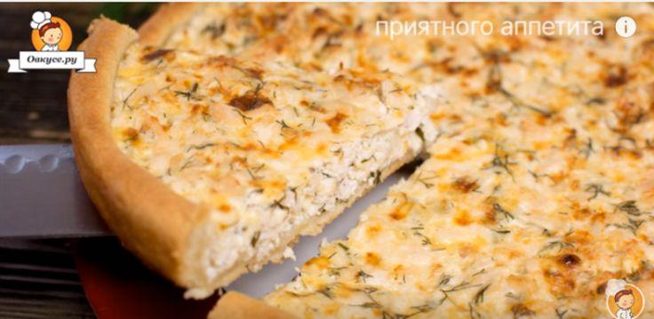 Киш с курицей и сыром