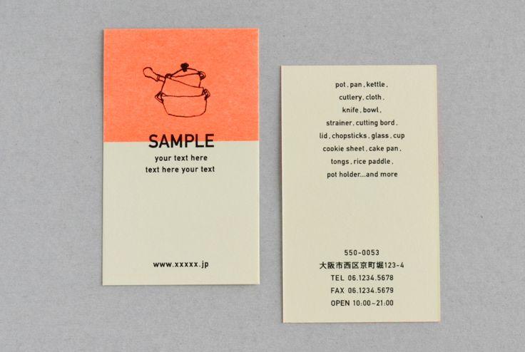 ショップカード ショップツール デザイン