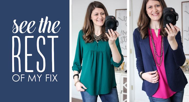 February Stitch Fix Review, Giveaway and Link-up (#33)