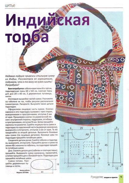 Easy bag pattern
