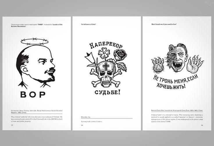 Russian Criminal Tattoo Encyclopaedia Set | LumberJac