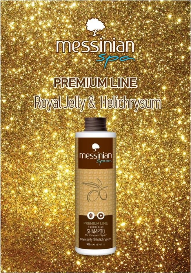 Messinian Spa premium line with Royal Jelly & Helichrysum, a special gift for your daily care. All the products are rich in natural ingredients such as olive oil from Kalamata and Greek Royal Jelly and honey. In addition, the premium line products contain glitter to offer a sparkling effect. This series will elevate your senses with the heavenly and sweet aroma.The gift set includes: Shower Gel with Royal Jelly & helichrysum with glitter. This premium line combines PDO extra virgin o...