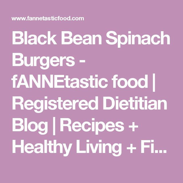 Black Bean Spinach Burgers - fANNEtastic food | Registered Dietitian Blog | Recipes + Healthy Living + Fitness