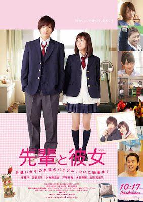"""Film jepang Senpai to Kanojo atau Senior and Her merupakan fil yang diadaptasi dari manga berjudul """"Senpai to Kanojo."""""""