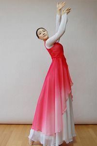 Flower Red - Worship dance wear