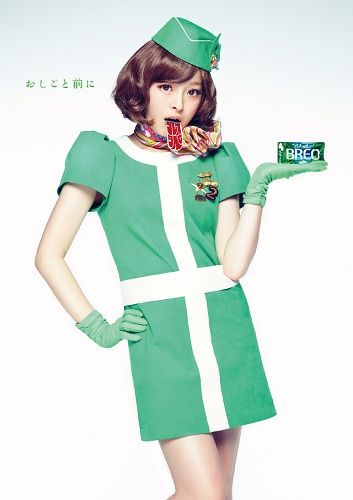 The advertisement of chewing gum
