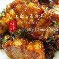 中華街の豚バラ照り照り煮♥上海五花肉焼
