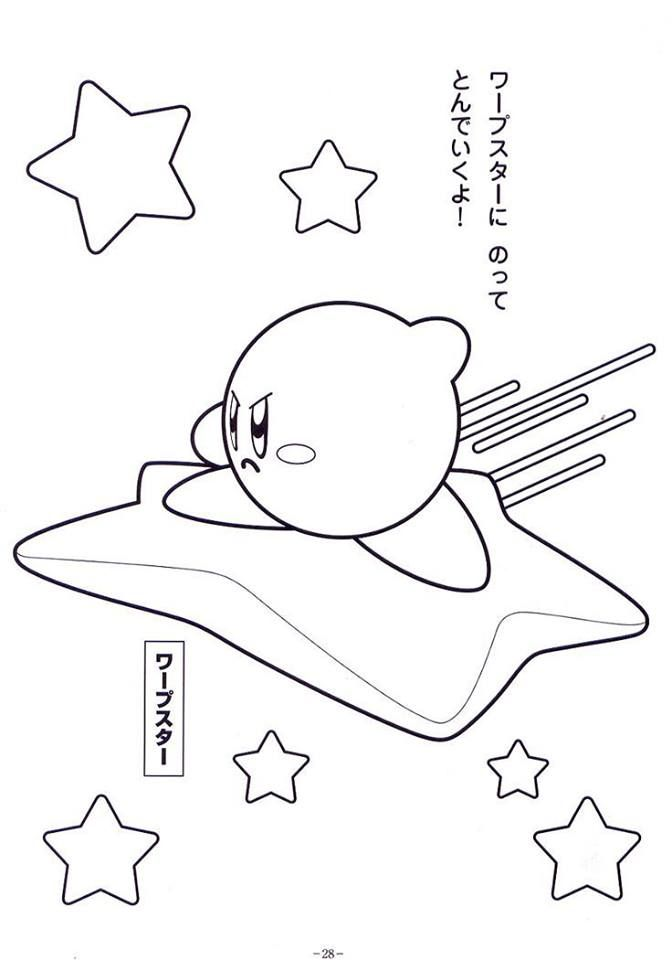 how to draw kirby characters step by step