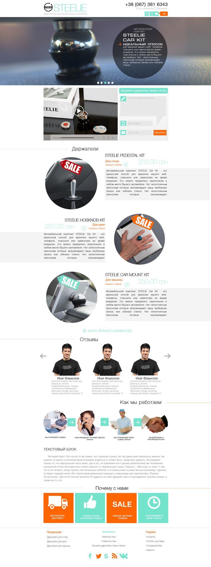 Deet studio создание сайтов и flash баннеров видео обучение создание сайтов визиток