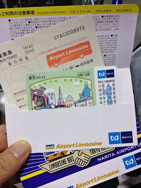 Informative Tokyo travel blog: [Day 1] Our Family Trip to Tokyo, Japan