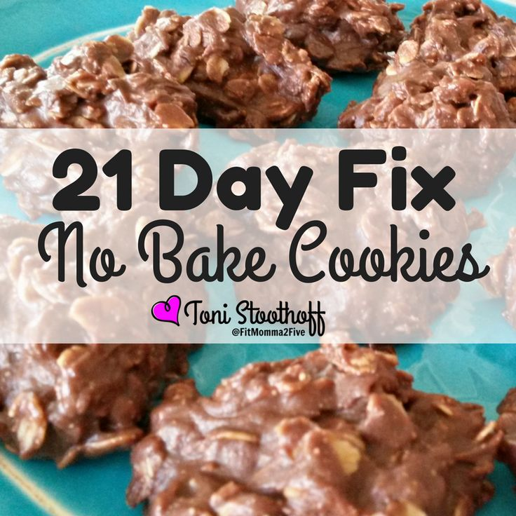 21 Day Fix No Bake Cookies makes about 24-30 depending on size, serving size is 1 large or 2 small depending on how big you make yours 1 cup natural peanut butter 3/4 cup honey 1/2 cup coconut oil 2 tsp vanilla extract 2 1/4 cup oatmeal 6 Tbsp cocoa powder Melt peanut butter, honey and coconut oil in a sauce pan over medium heat.  Stir.  Once melted remove from heat and add vanilla, cocoa powder, and oatmeal.  Stir and drop by spoonfuls on parchment paper. Place in fridge to harden.  Enjoy…