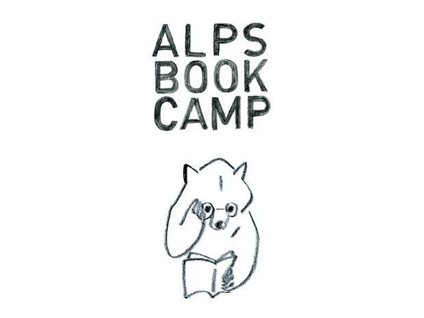 長野の木崎湖で本を楽しむイベントを初開催!しずかな湖畔で「ALPS BOOK CAMP」|ローカルニュース!(最新コネタ新聞)長野県 大町市|「colocal コロカル」ローカルを学ぶ・暮らす・旅する