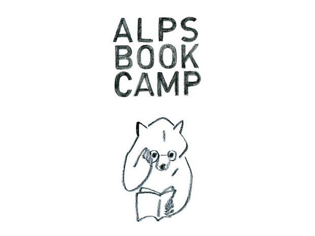 ALPS BOOK CAMP