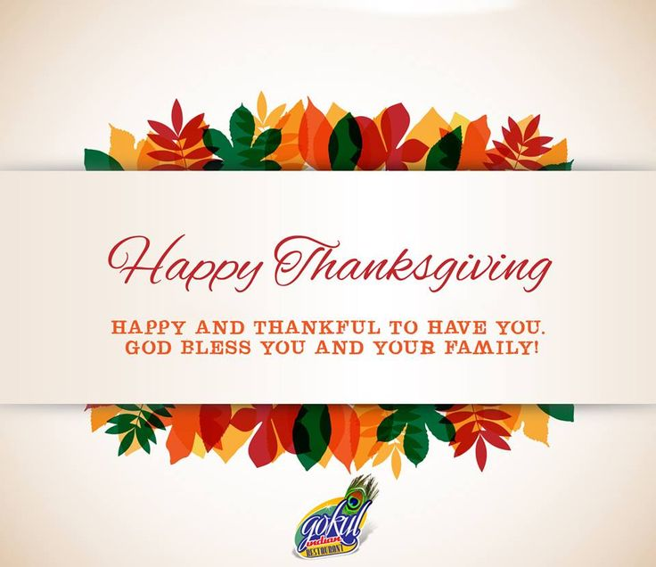 Happy Thanksgiving Day. #Thanksgiving