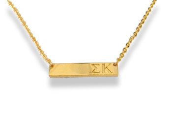 Sigma Kappa Sorority Bar Necklace - Brothers and Sisters' Greek Store