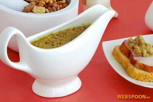 Приготовление грузинского соуса сациви  «Сациви» — один  из самых распространённых грузинских соусов, насчитывающий множество разновидностей. Переводится с грузинского как «охлажденный» и используется, в основном, в холодном виде.   Этот универсальный соус можно просто намазать на хлеб, но чаще всего его подают к птице или мясу. Отличительной особенностью этого соуса является использование в нём большого количества ядер грецких орехов. В горячем виде он имеет консистенцию жидкой сметаны, но…