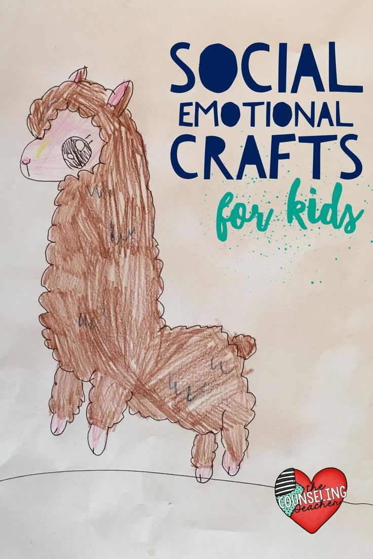 Use crafts for teaching social emotional learning in upper elementary and middle school. These llama themed activities are engaging and low prep.  #socialemotionallessons #friendshipskills #copingskills #schoolcounseling