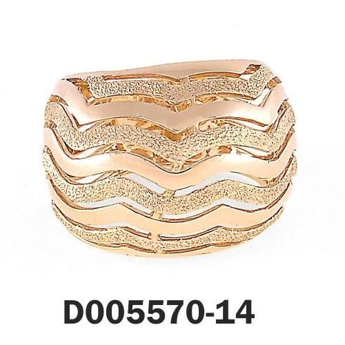 Ring Yellow Gold 14k
