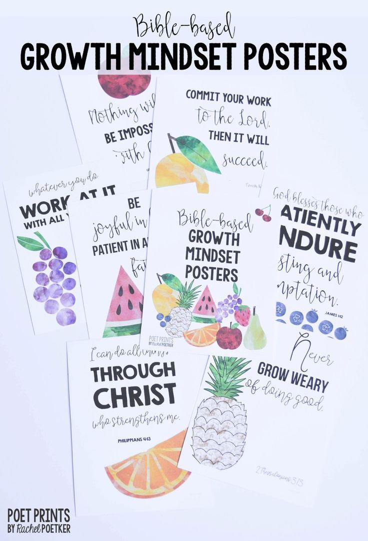 Have a Growth Mindset in your classroom from a Biblical perspective.  Love these Bible Verses that encourage learning and growth.