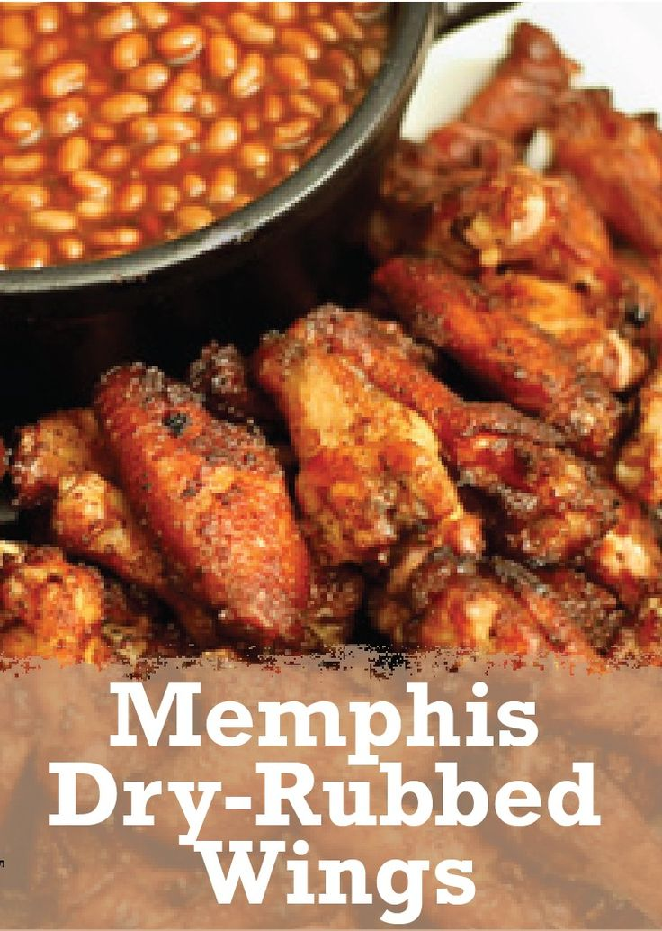 These Memphis Dry-Rubbed Wings are perfect for an end-of-summer barbeque party! PIN and SAVE.