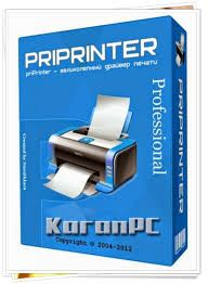Priprinter Professional Keygen Free Download