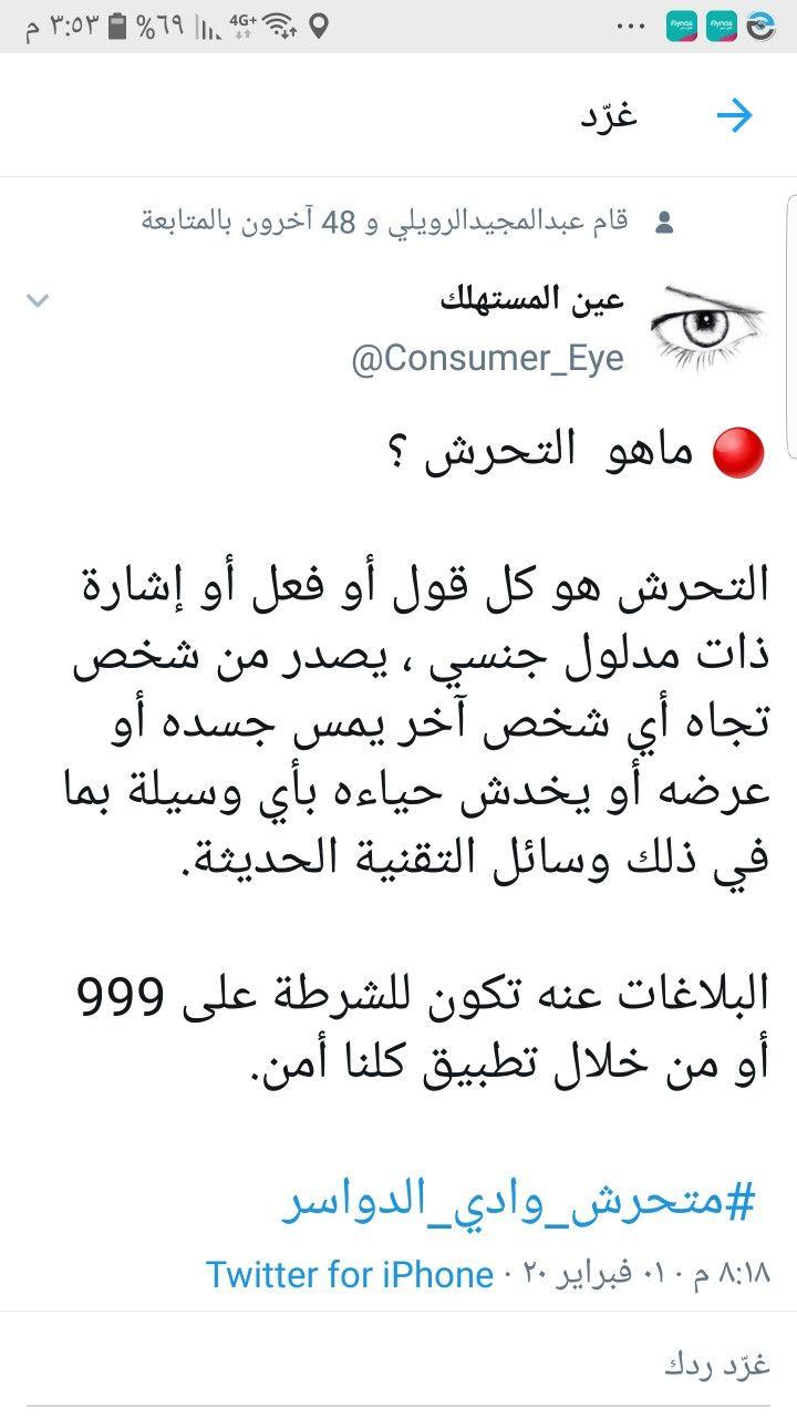 Pin By Investor2030 On Aaa777c البلاغات عن المخالفات في السعودية Math Math Equations
