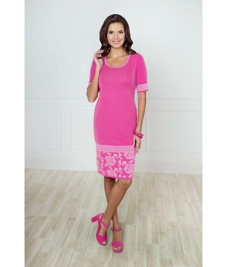 Отличное молодежное платье ТМ Andovers из вязаного трикотажа. Платье облегающего фасона, с модным цветочным орнаментом по краю рукавов и подола контрастного цвета.  Стильная повседневная модель для вашего гардероба.